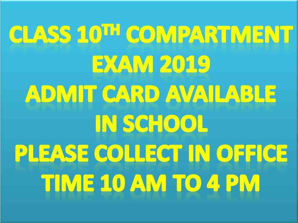 Class 10th Compartment Exam 2019